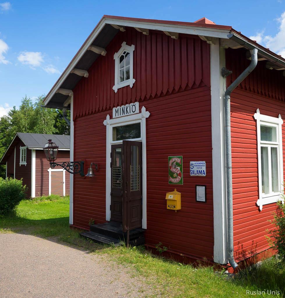 Музей узкоколейной дороги