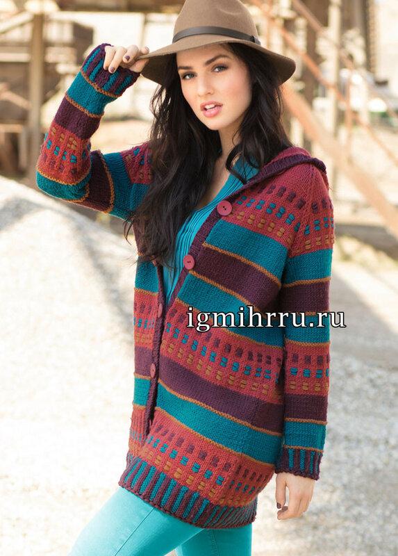 Разноцветный полосатый жакет с капюшоном. Вязание спицами