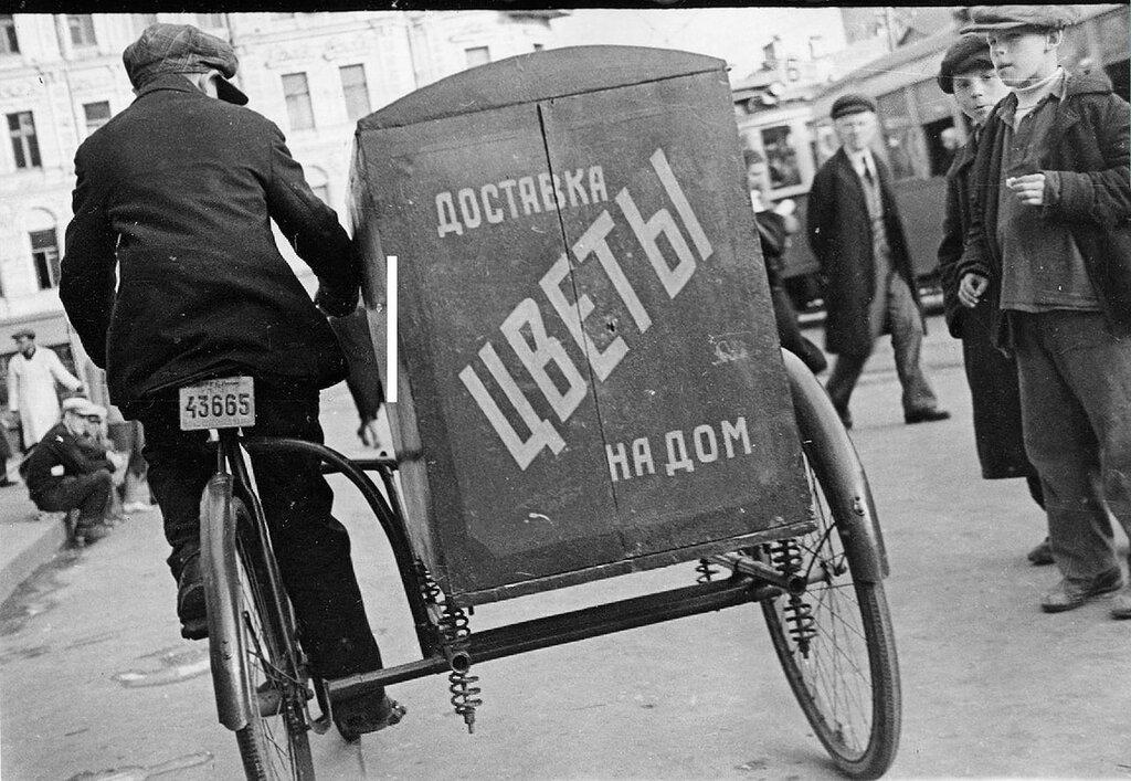 29566 Пушкинская площадь 1934 Б. Игнатович.jpg