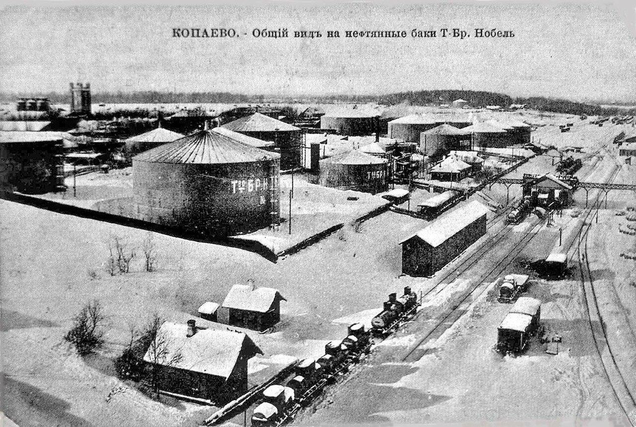 Окрестности Рыбинска. Копаево.  Общий вид на нефтяные баки Товарищества Братьев Нобелей