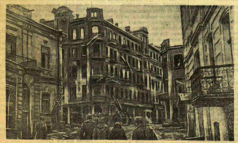 В ВИННИЦЕ. Сожженные гитлеровцами жилые дома в центре города