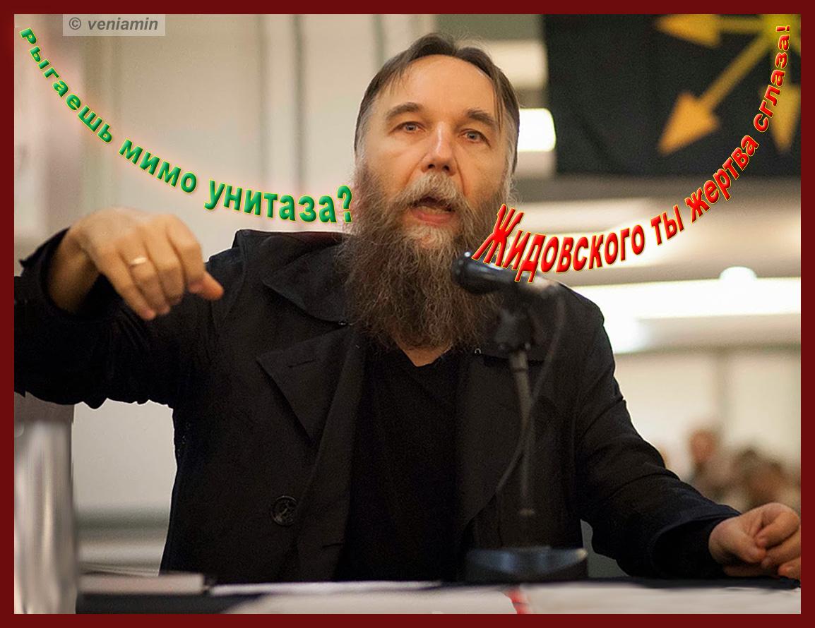 Дугин отвечает на важнейший вопрос русской современнности.