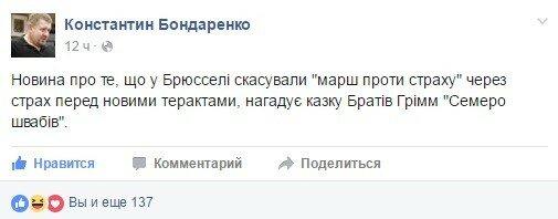 - Бондаренко швабы.jpg