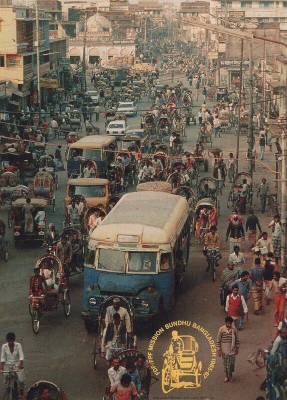 1986 dhaka.jpg