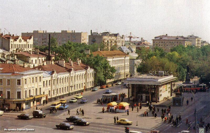 1986 Москва Кировская.jpg