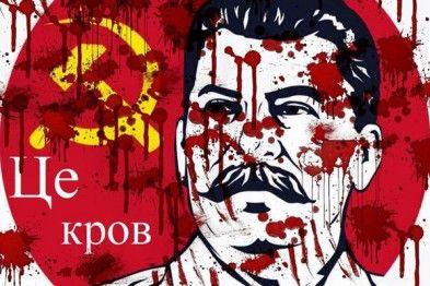 Декомуни Зиро Вать Одесщину!