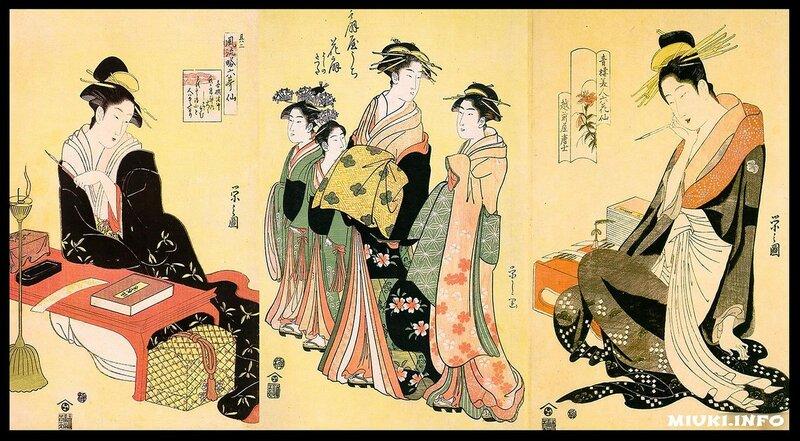ЁСИВАРА | Часть 9 | Литература и искусство любви
