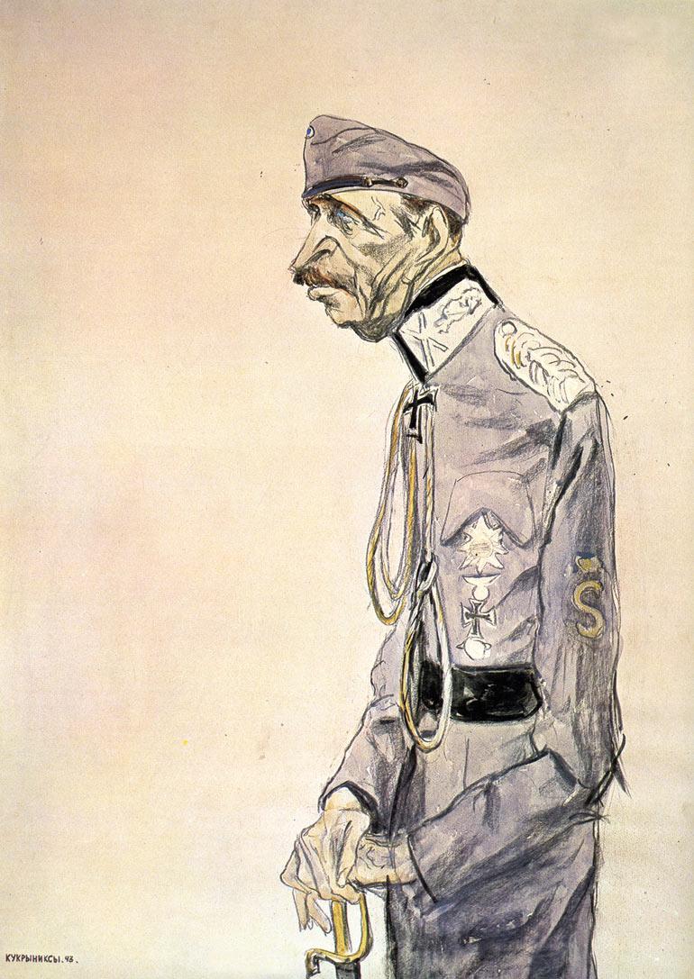 Худ. Кукрыниксы, 1943 год