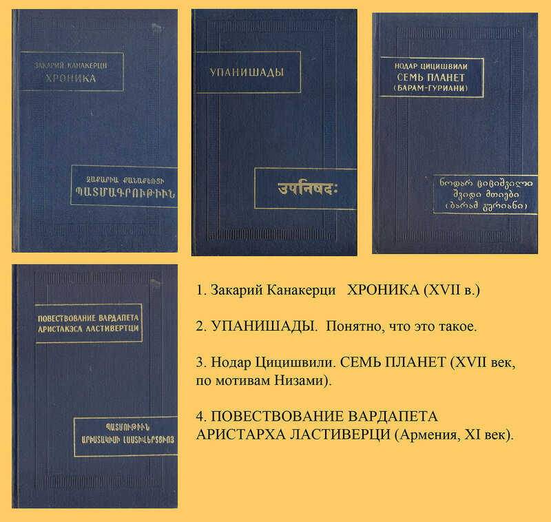 список книг.jpg