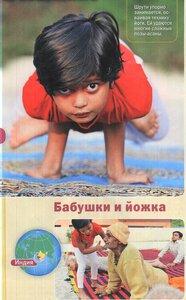 https://img-fotki.yandex.ru/get/50455/19411616.550/0_11d1e2_e04db8e3_M.jpg