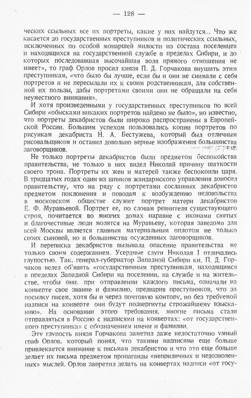https://img-fotki.yandex.ru/get/50455/199368979.42/0_1f1f32_49d9b159_XXXL.jpg