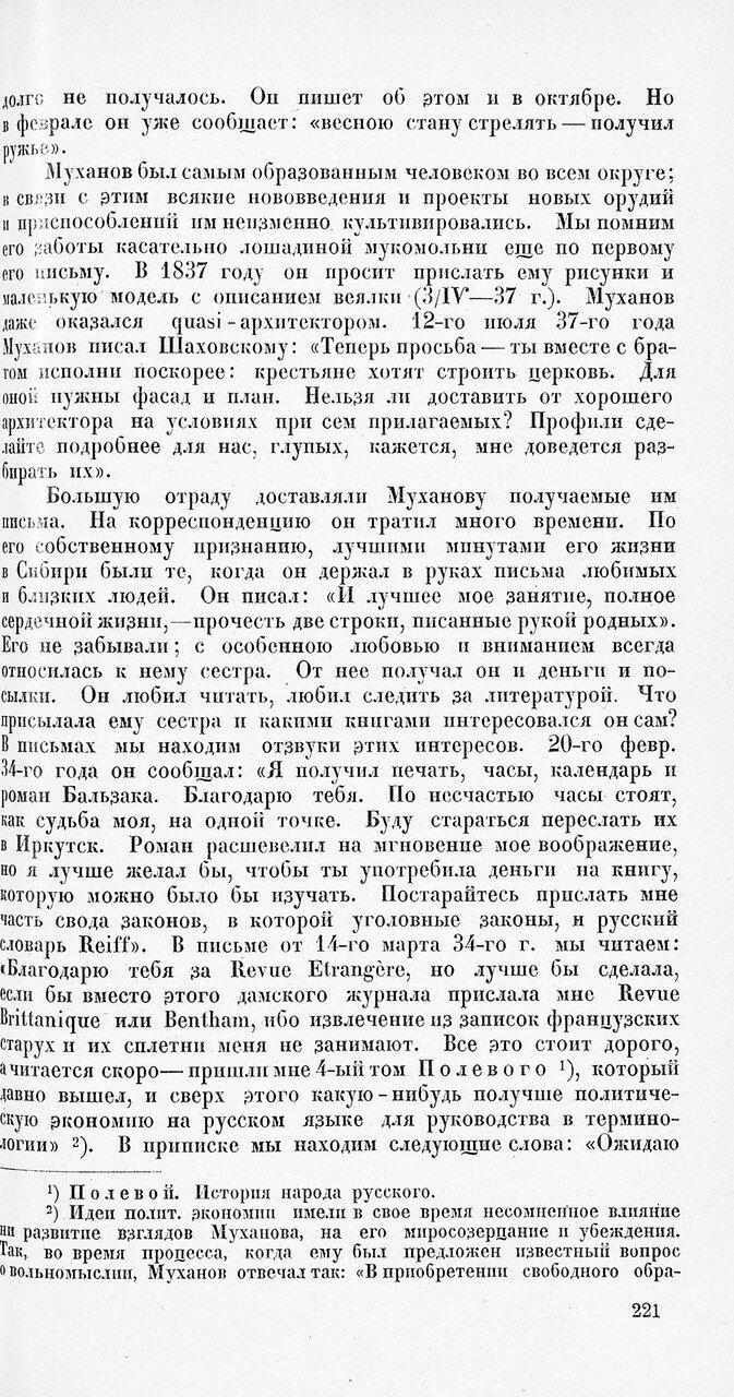 https://img-fotki.yandex.ru/get/50455/199368979.42/0_1f1f51_58308327_XXXL.jpg