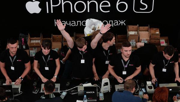 Государственная антимонопольная служба рассмотрит дело против Apple 13сентября
