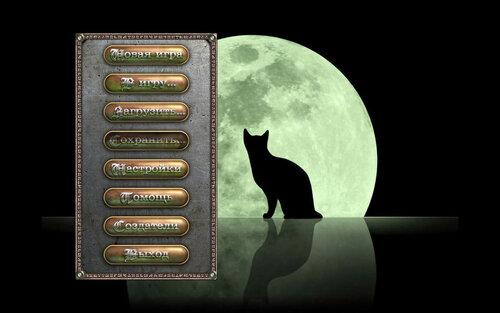 Зеленая Луна 2: Дети Луны | Green Moon 2: Children of the Moon (Rus/En)