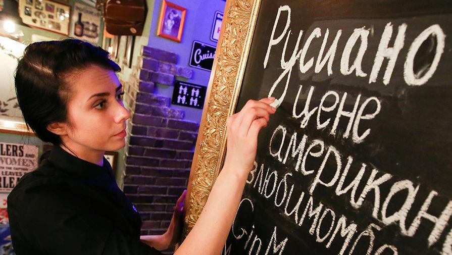 В одном из баров Рязани посетителям предлагают кофе
