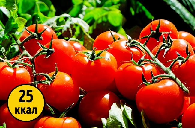 © Couleur  Помидоры содержат ликоптин, витамины А, СиВ2, фолиевую кислоту, клетчатку, хром и