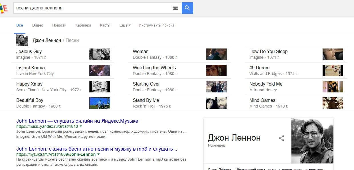 13. Гугл сконвертирует за вас разные меры.