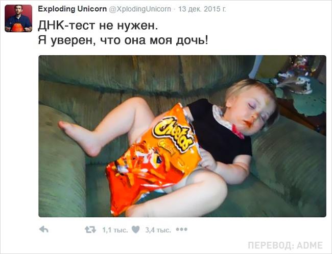 3-летняя дочка: «Ауменя появится однажды ребеночек вживоте?» Папа: «Если тызахочешь, тода». Доч