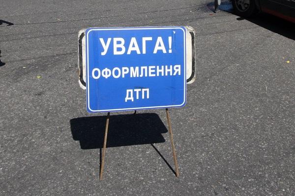 Смертельное ДТП воЛьвовской области: погибли три человека