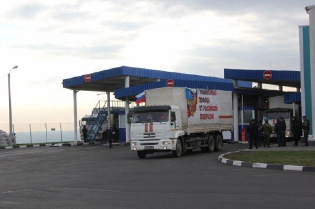 РФ отправила на захваченный Донбасс 57-й «гуманитарный» конвой