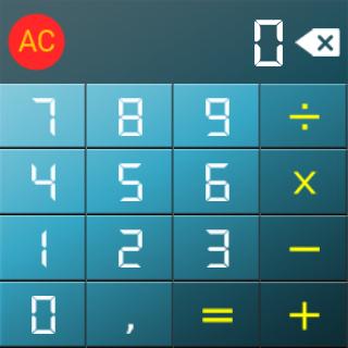 Мультикалькулятор