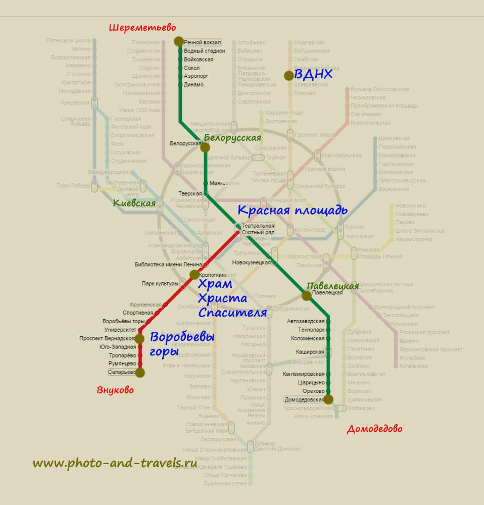 1. Карта, на которой видно, как на метро добраться до Кремля, Красной площади и как дойти до храма Христа Спасителя. Схема расположения главных достопримечательностей Москвы.