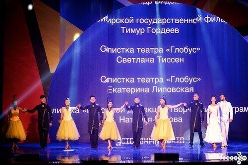 День города Нововосибирск 123 в ДКЖ 25 июня 2016г