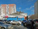 Мед центр и автоцентр в Солнцево