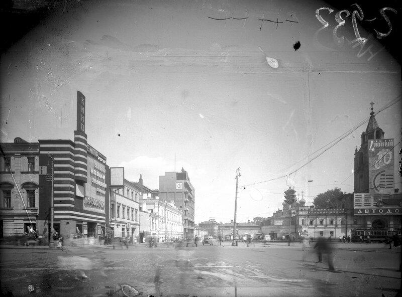 1933_2.jpg