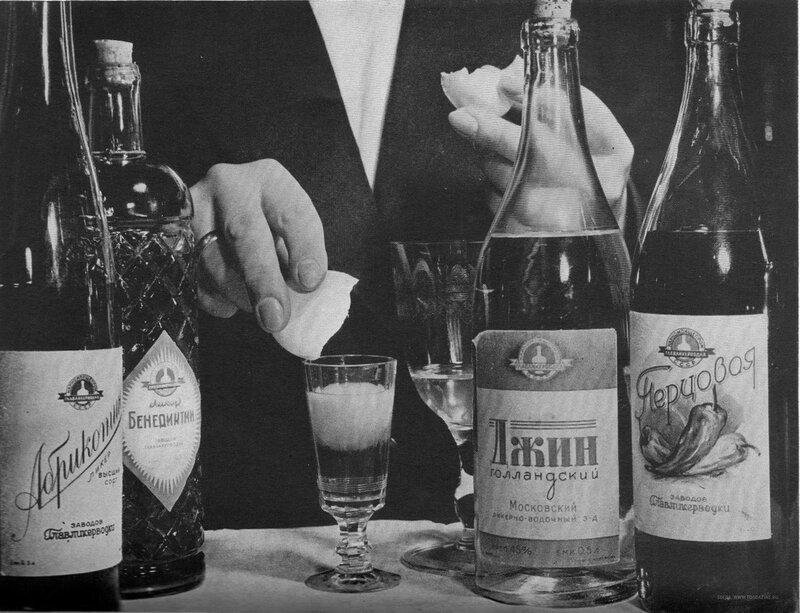 """Коктейль """"Ковбой"""", 1941 г."""
