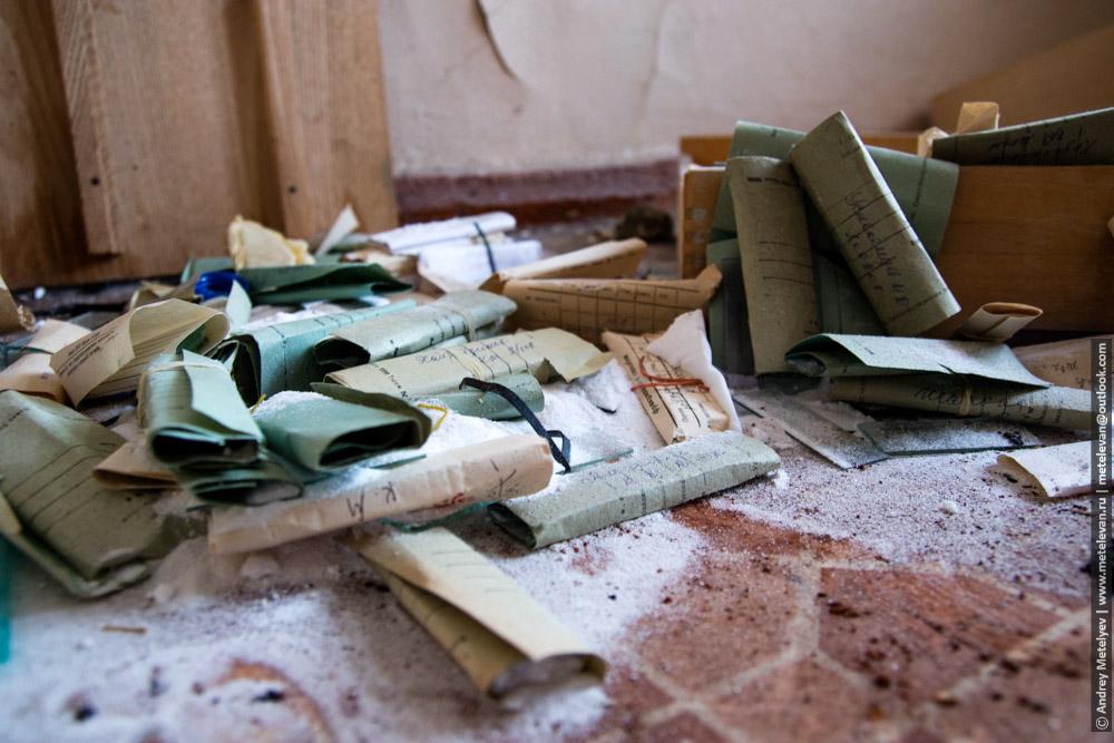 Внутри умирающего здания, бумаги на полу