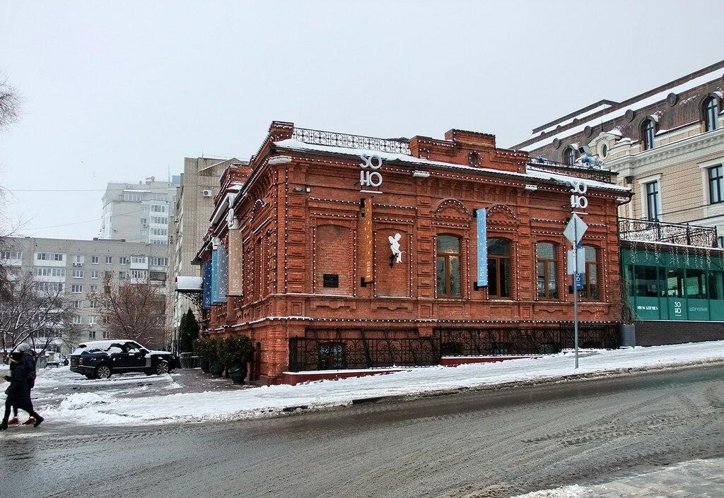 Дом Дашковского.