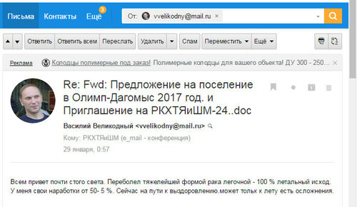 https://img-fotki.yandex.ru/get/50526/12349105.9c/0_93a5a_fc63c788_L.jpg