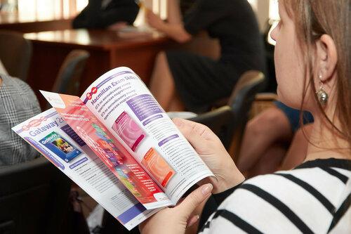 Презентация издательства Macmillan для учителей
