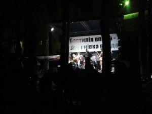"""Вече на День украинского политзаключенным'узницы: """"Народ сделал ошибку - народ должен ее исправить!"""""""