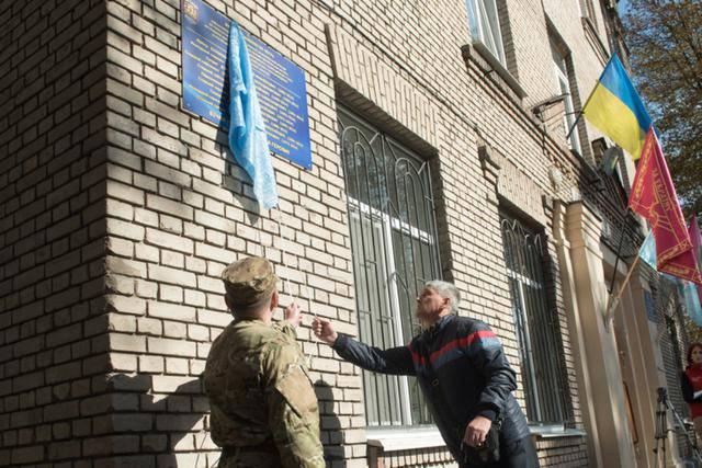 В Запорожье почтили память героев 55-й артиллерийской бригады. ФОТОрепортаж