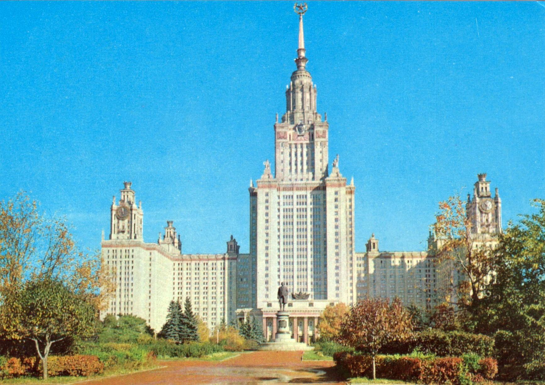 ZAVODFOTO / История городов России в фотографиях: Москва в 1978 году