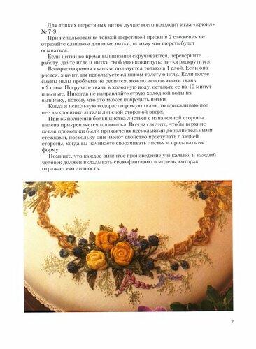 https://img-fotki.yandex.ru/get/50526/163895940.213/0_163562_f286c870_L.jpg