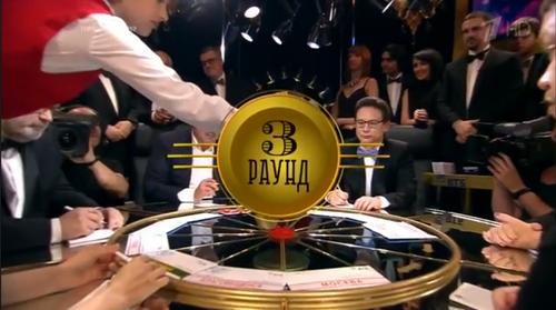 novosti-kazino-tver