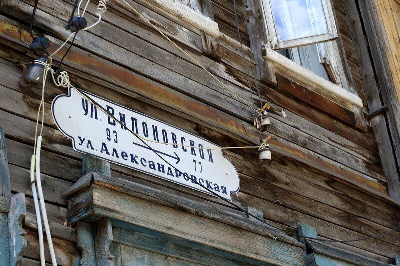 ул. Коммунистическая, Буянова и старый город 157.JPG