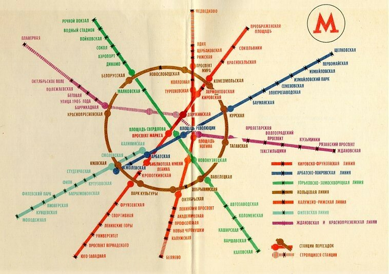 metro.ru-1973map-big1.jpg