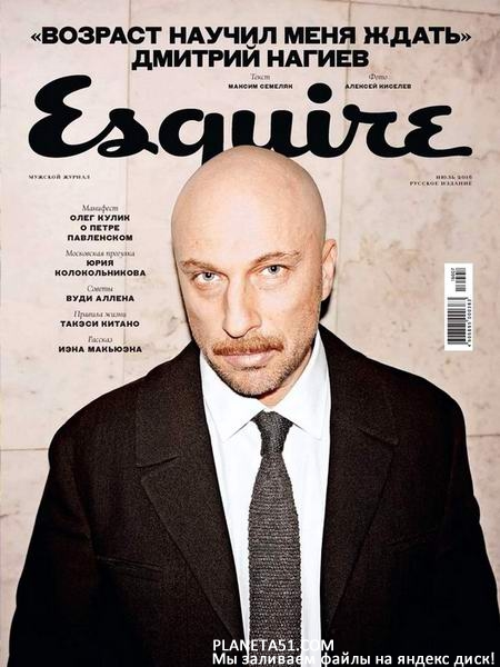 Esquire #7 (июль/2016/Россия)