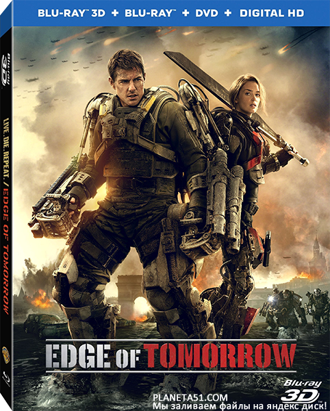 Грань будущего / Edge of Tomorrow / 2014 / ДБ, АП (Есарев), СТ / 3D (HOU) / BDRip (1080p)