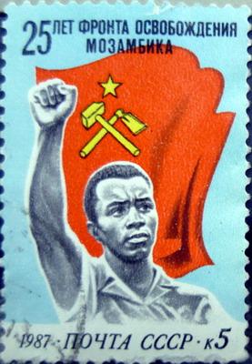 1987 25лет фронту освоб мозамбика 5к