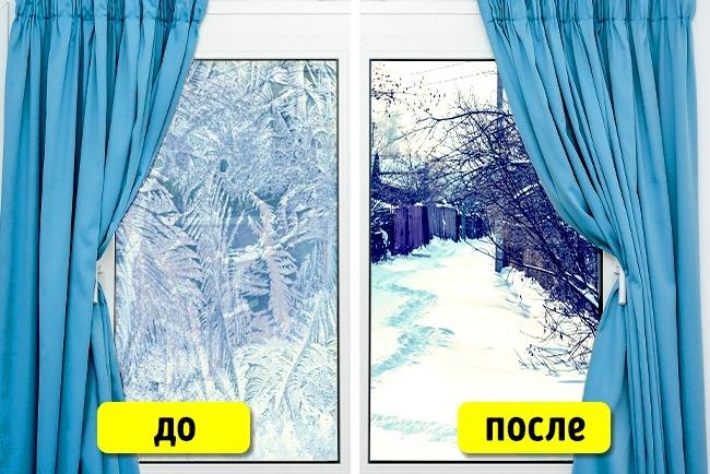 © db-rus  Чтобы стекла незапотевали инепокрывались коркой льда, опрыскайте ихводой, насыпь