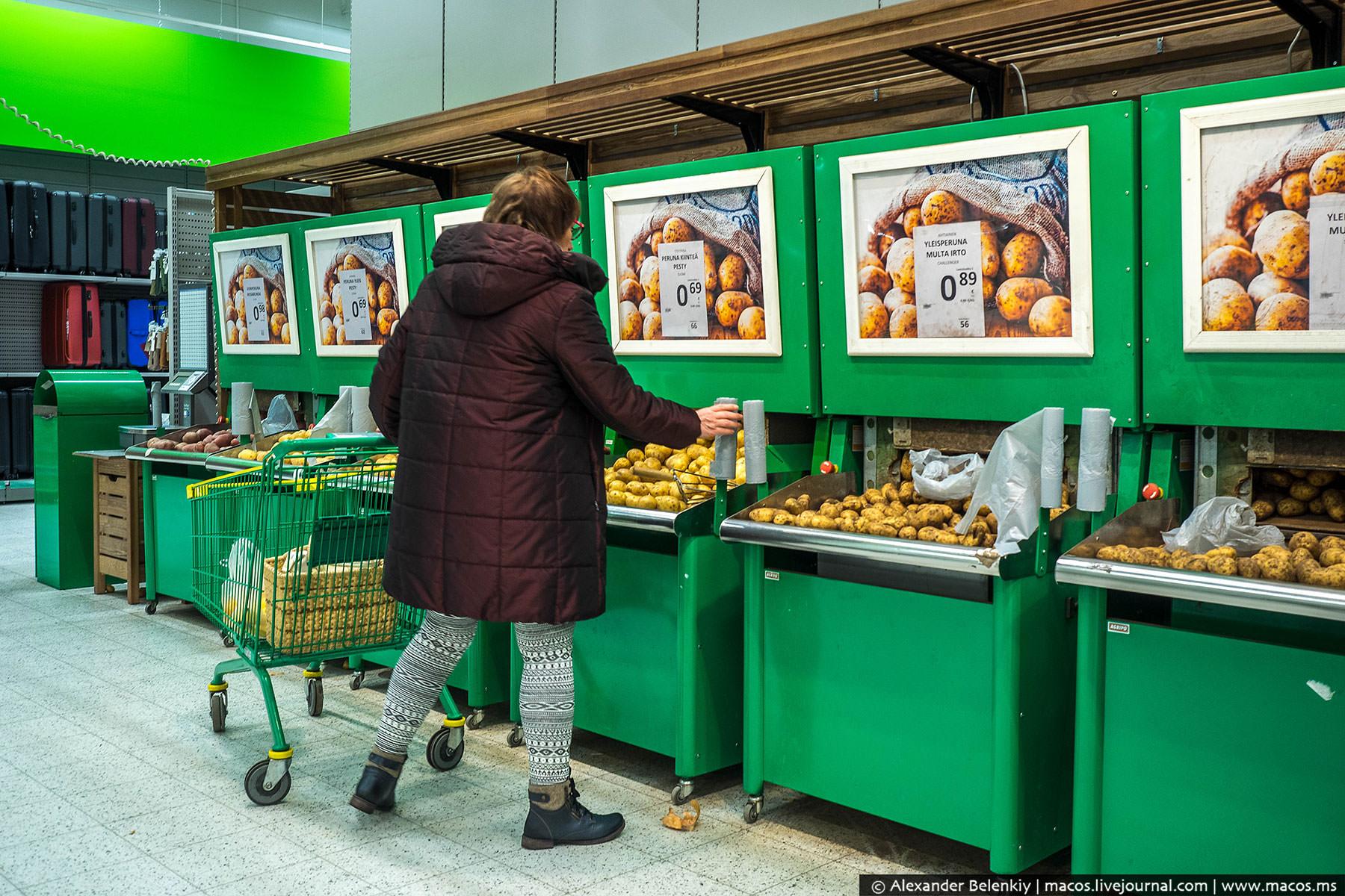 Выбор картошки больше, чем в Беларуси!