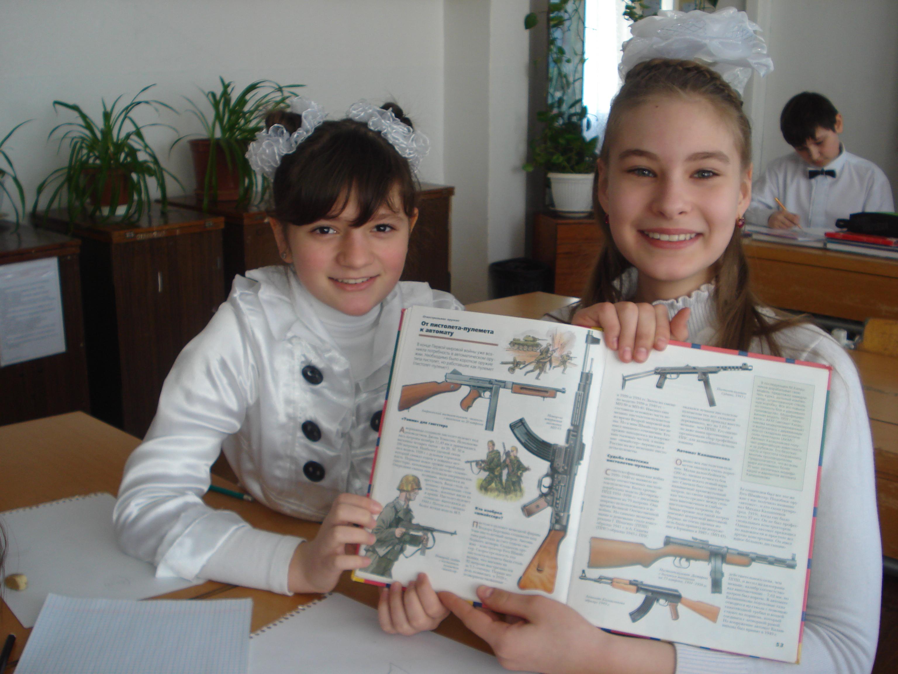 поле русской славы, донецкая республиканская библиотека для детей, отдел обслуживания учащихся 5-9 классов, урок истории, занятия с детьми