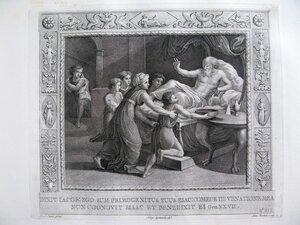Исаак благословляет Иакова  (Бытие, XXVII, 16-19)