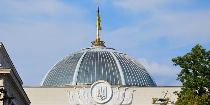 Рада приняла долгожданное решение порынку собственного газа вгосударстве Украина