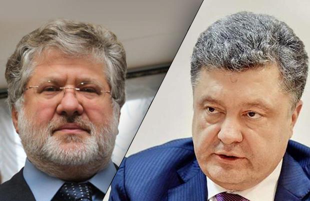 Коломойский согласился отдать Приватбанк государству после 20декабря